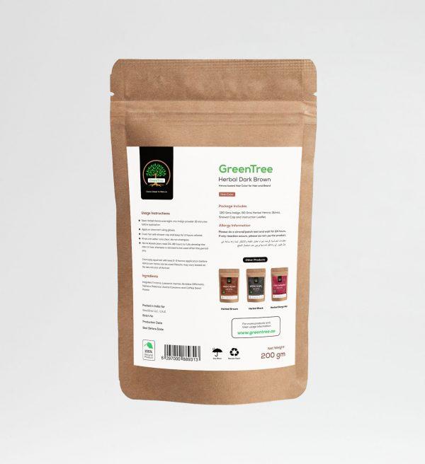 herbal store in uae for Dark Brown hair color